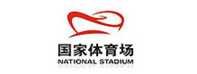 国家体育场